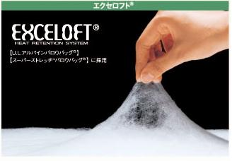 sleepingbag_exceloft.JPGのサムネール画像