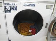 ダウンと化繊の寝袋(シュラフ)の洗濯方法