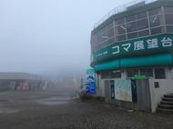 筑波山で久しぶりに家族で登りました。土曜日でも小雨で登山者少なく、花粉も落ち着いていました。