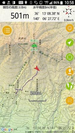 筑波山で登山向けアプリのジェオグラフィカ初体験。今後は地図ロイド&山旅ロガーに代わってジェオグラフィカになりそうです。