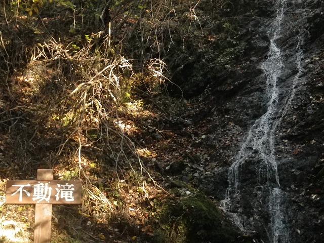 武甲山登山 不動滝