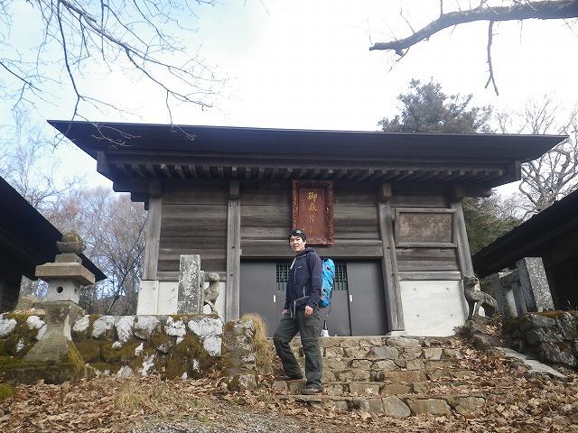 武甲山登山