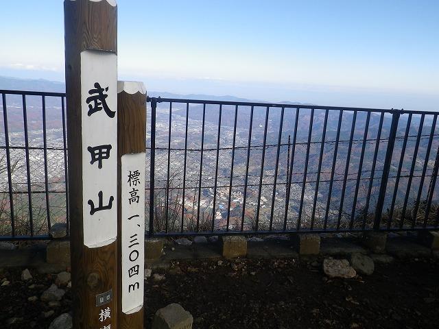 山頂からの展望もよかった!