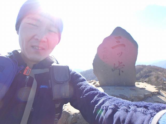 三ツ峠山(開運山、御巣鷹山、木無山)から天上山へ縦走