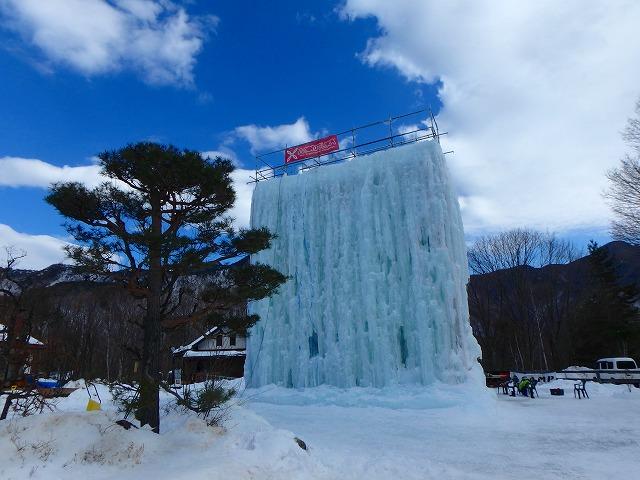 岩根山荘アイスツリーでアイスクライミング♪トップロープでリードの練習♪