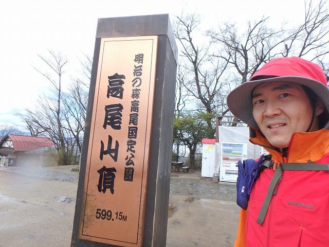 雨の中で桜咲く高尾山を登ってきました(^_^)