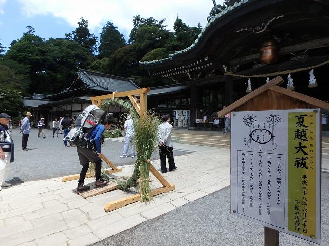 筑波山神社 茅の輪をくぐる