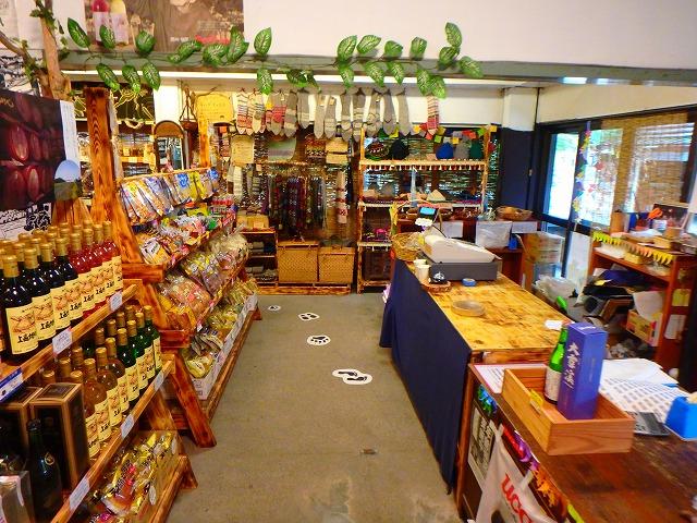 小梨平キャンプ場 売店