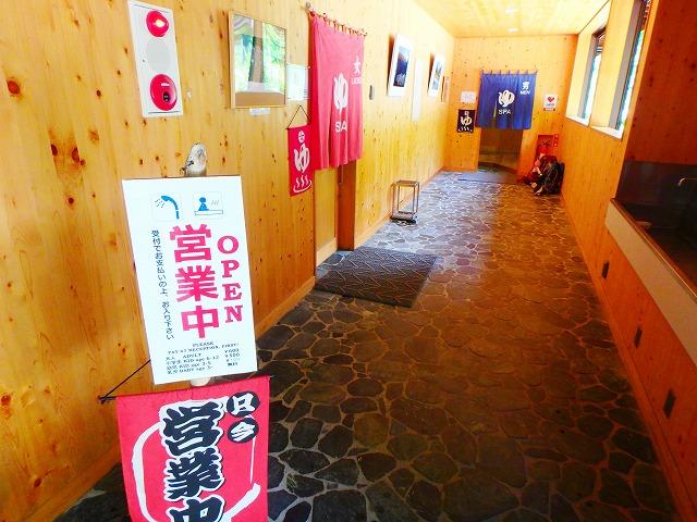 小梨平キャンプ場 お風呂