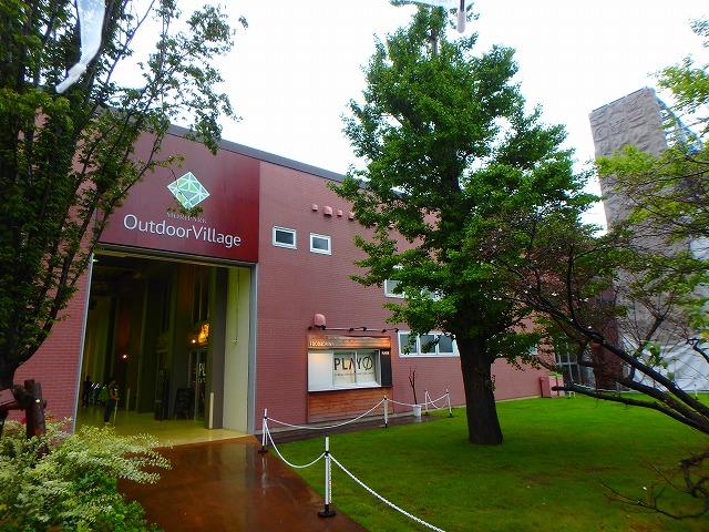 昭島アウトドアビレッジのクライミングジムPLAYへ行く