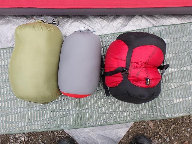 シートゥサミット(SEATOSUMMIT) 寝袋・シュラフ ApⅡ