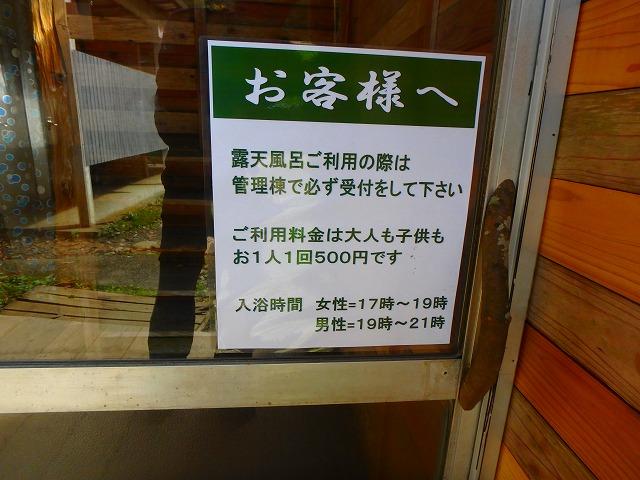 道志 久保キャンプ場