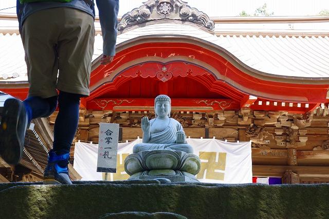 椎尾山薬王院 仏像