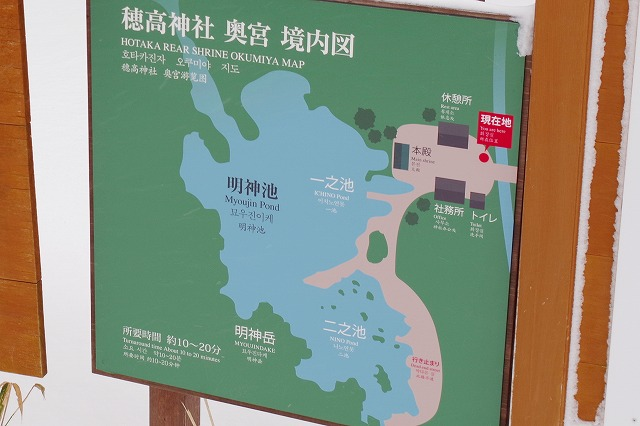穂高神社 奥宮 案内図 境内図