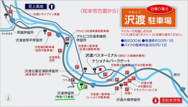 img_map_01-3x.jpg