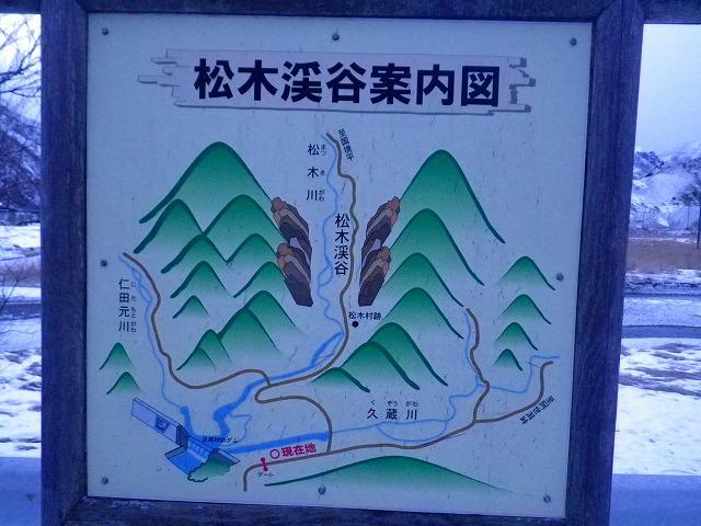 松木渓谷アイスクライミング