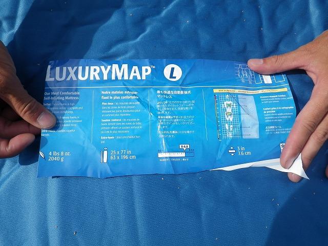 ラグジュアリーマップ luxurymap サーマレスト