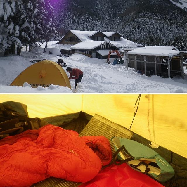 厳冬期八ヶ岳でリッジレストソーライトを使う