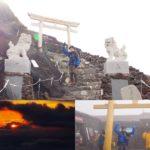2019年も富士山に登ってきました!3年ぶりの吉田ルート☆