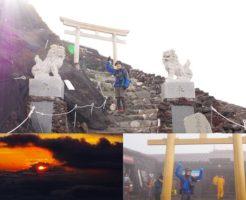 2019年富士登山