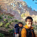 子連れで大小山ハイキング-阿夫利神社⇔見晴台まで-栃木県足利市