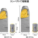 Naturehike 軽量 封筒型750FPダウン寝袋[CW400]を調査。レビュー&紹介動画&実売価格まとめ