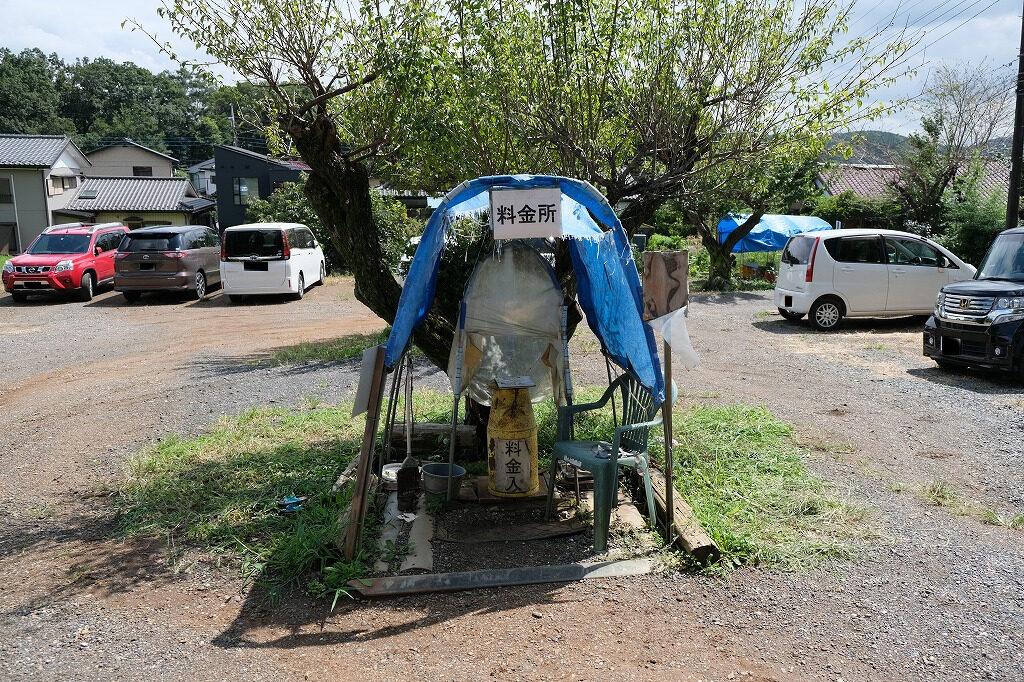 日和田山 駐車場