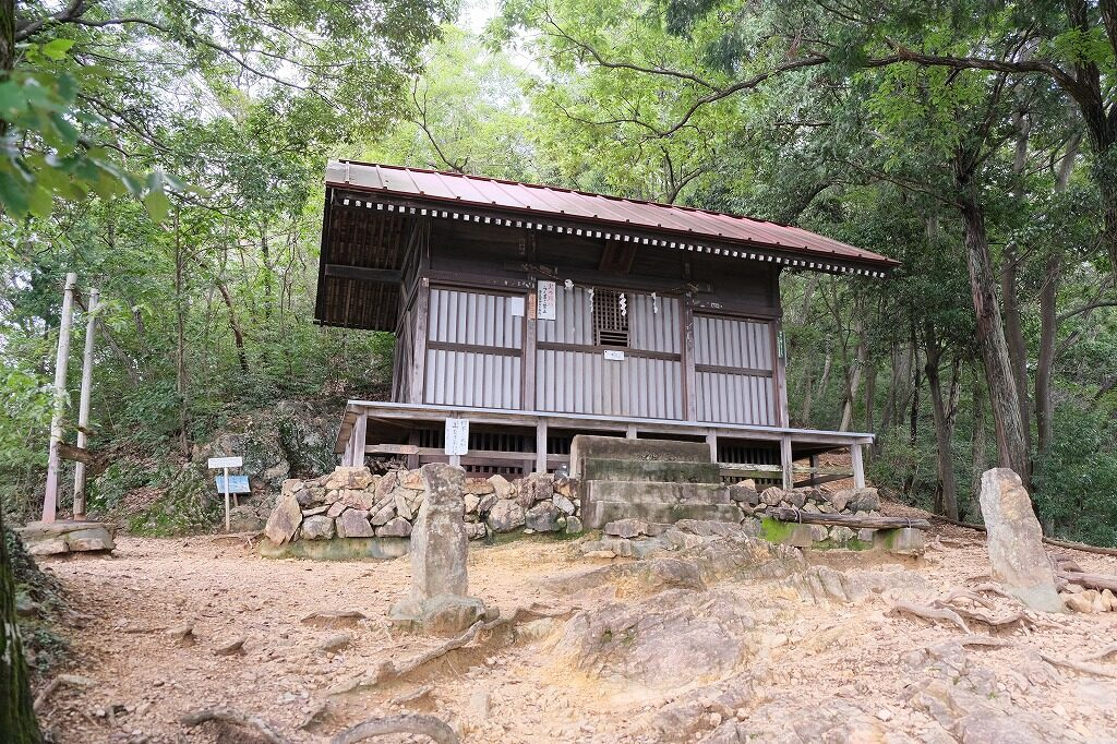 日和田山 金刀比羅神社