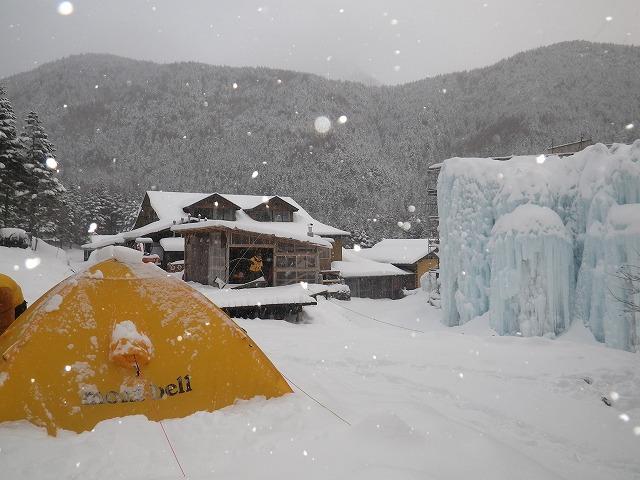 冬も営業 赤岳鉱泉