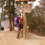 秩父の長瀞の宝登山ハイキング。山頂の蝋梅は咲き乱れ甘い香りで満ちていました。