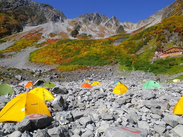 北アルプス 涸沢のテント場