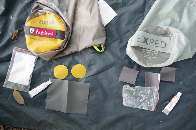 エアー漏れ修理用のパッチと接着剤