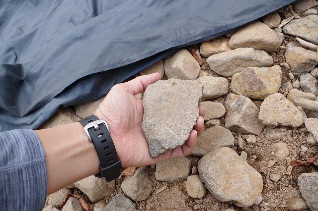 ②ある程度の傾斜&直径5cm以上の石ゴロゴロ