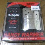 zippo ハンディウォーマーを買いました。