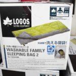 LOGOS洗える寝袋?