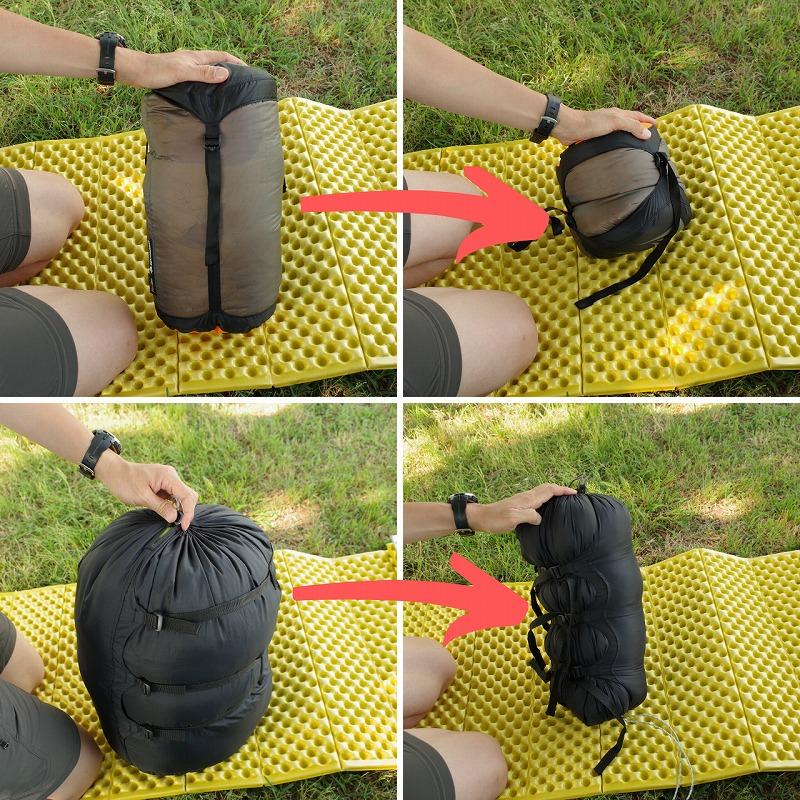 コンプレッションバッグ(サック・キャップ)の圧縮前と圧縮後