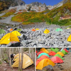 登山ルート上のキャンプ場・テント場