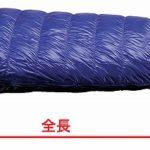 山岳・登山向けの寝袋のサイズ選び-縦方向:長さ・全長・適応身長