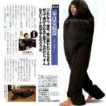 熊に襲われても逃げられる?歩ける寝袋