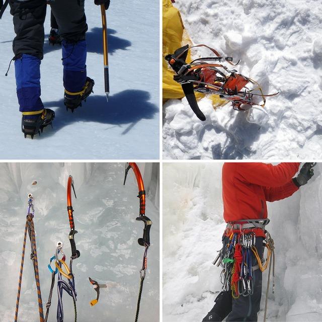 雪山 アイスクライミング アイゼン ピッケル アイスアックス アイススクリュー